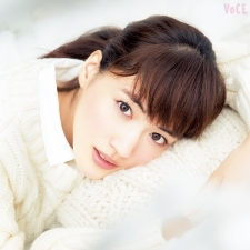 綾瀬はるか 「30歳になって今、思うこと……」part.2