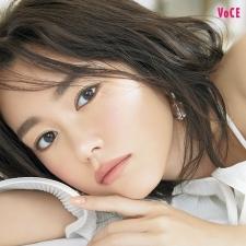 【桐谷美玲】30歳になって思うことは?今とこれからのホンネをインタビュー!| VOCE Cover Beauty