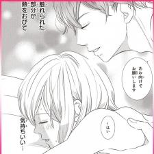 【#揉みメン】from漫画『らぶモミ!』。アラサー女子の胸の高鳴りが止まらない!? 【胸キュンシーン7連発】