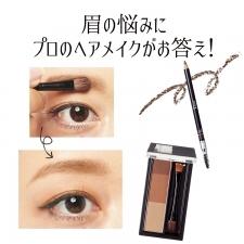 女優さんのような自然な眉毛、どうやってつくるの?