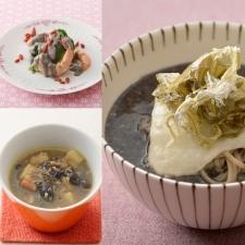 """""""黒い食材""""で老化を防ぐ! 疲れた胃にも優しい日本古来の薬膳レシピ"""