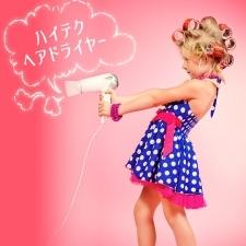 乾かすたびに美髪に♡ ハイテクヘアドライヤー3選