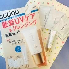 【VOCE6月号】特別付録はSUQQUの最新UVケア+人気クレンジング3種!【雑誌付録速報】