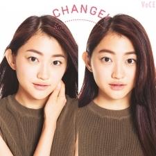 美人眉が見つかれば、こんなに変身できる!基本のHOW TO!!