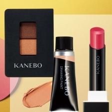 【秋新色2020・KANEBO】これまで手に取ったことのない新たな色や質感に衝撃!【スウォッチ付】
