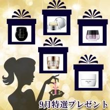【WEB限定!豪華プレゼント】あのリッチなクリームをプレゼント♡