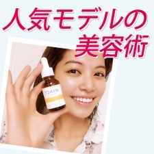 VOCE専属モデル垣内彩未さんのオススメ!毛穴に効く美容液とは?