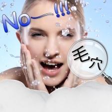 【毛穴をなくす方法、あります】洗顔とクレンジングを極めればいいって本当⁉