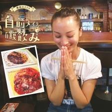 """人気モデル黒田エイミが喫茶店の洋食を食べに行ってみた""""自前メイク&自前飲み""""ルポ"""
