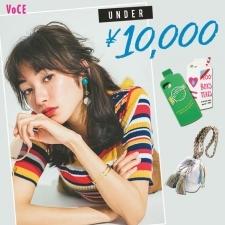【プチプラでもおしゃれ見え♡】¥10000以下で買える夏小物さえあれば!!!