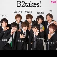 イケてる美男子9人組が気になる♡アイドルグループ「B2takes!」って?【前編】 VOCE♡YOU Vol.2