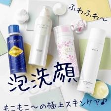 【保湿スキンケア】うる肌の秘訣は極上のふわふわ泡洗顔にあり