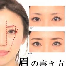 誰でも簡単に美眉になれる眉毛の書き方動画の詳細解説