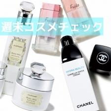 【今週発売コスメ】ヘアメイク&美容家のおすすめTOP3 シャネルから『パーフェクト』な朝用クリームがデビュー!