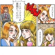 夏の困った2大肌を救え!【ベタベタ油田肌】VS.【カサカサ砂漠肌】