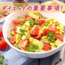 【ダイエット】に超重要な、胃の感覚、舌の感じ方、4つの生活習慣教えます!