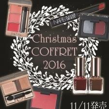完売必至! ルナソルとNARSのクリスマス限定色♥【明日11/11発売】
