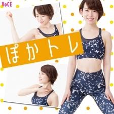 【太りやすい】体温も代謝もUPするトレーニング法まとめ【冷え性】