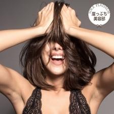 白髪を黒く戻すために、崖っぷちがすべき8つのこと。【VOCE PLATINUM崖っぷち美容部】