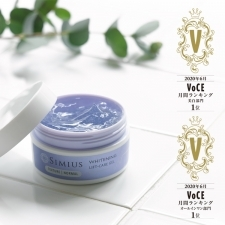 【シミ悩みゼロ肌】 VOCE月間ランキング第1位の美白オールインワンジェル[PR]