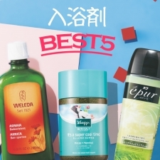 【夏でも至福のバスタイムを演出】ベスト入浴剤ランキング5