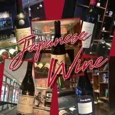 【星野リゾート・リゾナーレ八ヶ岳】日本ワインのススメ!今注目&人気の5本!【温めルージュステイ】
