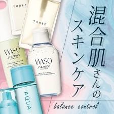 化粧水&乳液オススメ|混合肌さんが選ぶべき【値段別】スキンケア【プチプラも!】