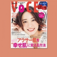 VOCE書店プレゼント、11月号は?