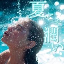 夏こそうるおい♡ 今使うべき化粧水はこの4本【プロの目コメント】