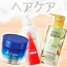 【VOCE読者ランキング】地髪がツヤツヤになる敏腕ヘアケア!