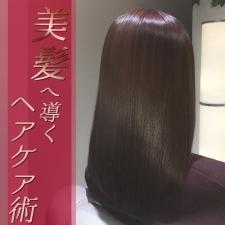 【#美金】女の美しさは髪でキマる!美髪へ導くヘアケア術