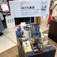 好評につき延長決定!【@cosme TOKYO】にて2020上半期【VOCE美容流行語大賞】のコスメが買えちゃう♪