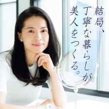 幸せは「質」より「量」【著・松本千登世】『結局、丁寧な暮らしが美人をつくる。』【特別全文公開】第2話