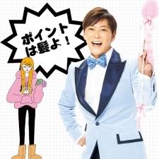 【植松晃士】おモテメイクのポイントは【ヘアアレンジ&ケア】にあり!