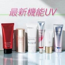 まず選ぶべきは、最新機能UV! 今買うべきUVはこれ!【焼けない・心地よい・美肌になれる!】