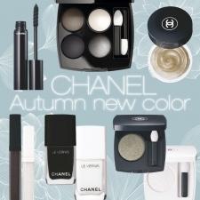 【CHANEL】白と黒で構成された2019年秋新色に注目!