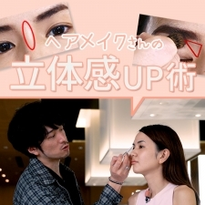 紗栄子さんのような、すっと通った鼻筋を手に入れる!【立体感メイクで垢抜ける】