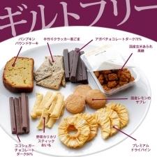 【厳選!ギルトフリーおやつ図鑑】ダイエット中でもOKのクッキー、チョコetc.
