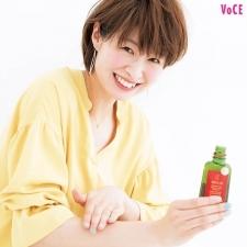 【木村沙織さん・AAA 宇野実彩子さん】インフルエンサーのリピ買いコスメプレゼント♡
