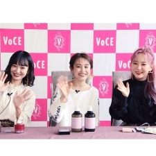 VOCEST!高橋愛×会社員Aちゃん×西川瑞希のビューティトーク♡【2019年間ベスコス個人賞】を発表!