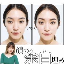 老け顔を克服する【余白埋めメイク】の基本メソッド9