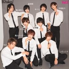 イケてる美男子9人組が気になる♡アイドルグループ「B2takes!」って?【後編】 VOCE♡YOU Vol.2