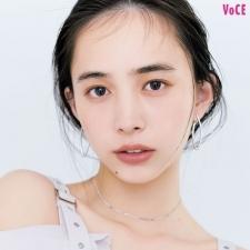 中山友恵さんチョイス【血色ベージュ】BEST7を塗り比べ!【美肌映えリップ③】