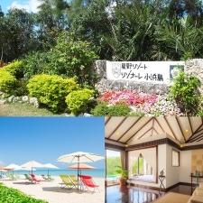 八重山のキレイな海と空と風を満喫! 星野リゾート リゾナーレ小浜島滞在は楽しさに溢れる旅