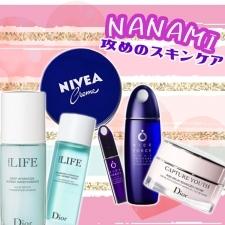 注目モデル【NANAMI】推奨!|敏感肌でも使える「攻めのスキンケア」
