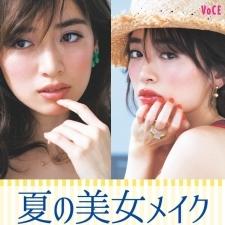 人気ヘアメイク千吉良恵子の鉄板夏メイク【美女ってる夏メイク・まとめ】
