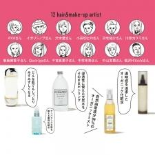 中村未幸さん、中山友恵さん、信沢Hitoshiさん…ほか有名メイク12人が自腹で買うメイク前化粧水はこれ!