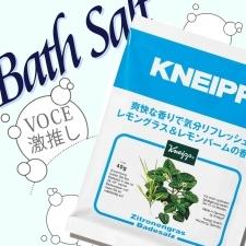 VOCE編集部員&スタッフが激推しする入浴剤は〇〇〇〇にキマリです!