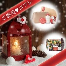 【ご褒美クリスマスコフレ】1万円超えだけど、お得すぎるから買い!の5選