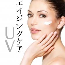 【30代・40代のUVケア選び】美容成分豊富なUVコスメを選ぶべし!!